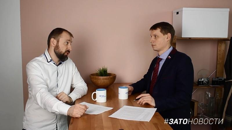 Интервью про возможную концессию ГВК Саров с депутатом Дмитрием Егоровым