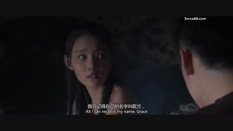 Время Ашуры (2017) Time of the Ashura (Shi Guang Ji Zhi A Xiu Luo)