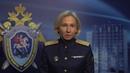 Сотрудницу «АЛРОСА» обвинили в хищении алмазов на 22 млн рублей