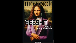 Beyonce - APESHIT (solo) (LIVE VOCALS/STUDIO VERSION)