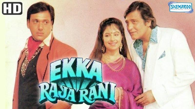 Ekka Raja Rani (HD) - Vinod Khanna, Govinda, Ayesha Jhulka - Superhit Hindi Movie With Eng Subtitle