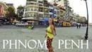 Пном Пень столица Камбоджи и самый грязный город Азии Камбоджа