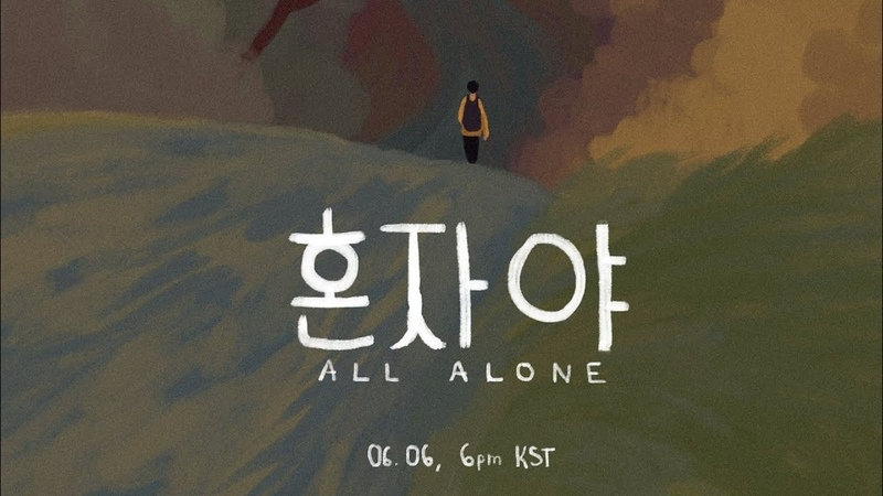 DAY6 All Alone(혼자야)- Animated music video