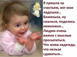 doc296826601_444285104.mp4