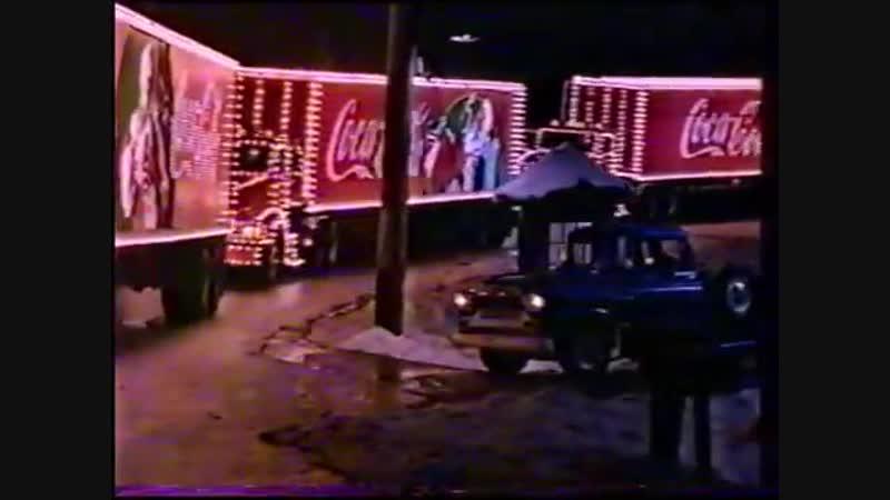 -Реклама 90х- (Рекламный блок - декабрь 1995-96г.)