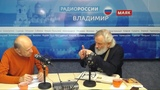 Беседа Валерия Скорбилина с протоиереем Георгием Горбачуком о празднике Рождества Пресвятой Богородицы