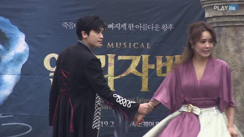 [고화질] 뮤지컬 엘리자벳 연습공개 하이라이트 1편 - 옥주현, 박형식, 최우54785