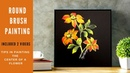 One stroke painting Round brush painting Acrylic painting 🎨 Spring painting series DIY