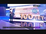 Во имя жизни. Неделя в Петербурге 21.10.18