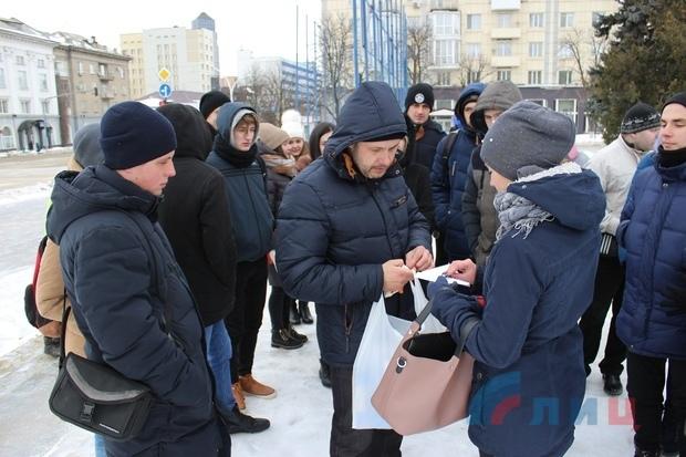 На Театральной площади Луганска скопление студентов из семи ВУЗов