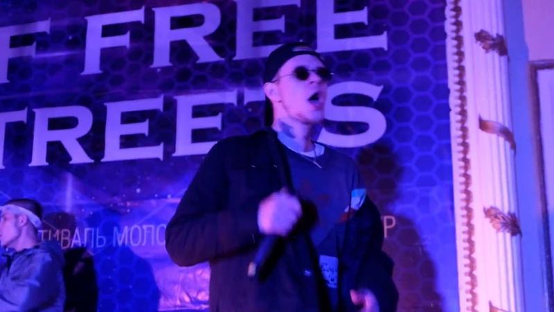 TOKIO CATANA / SOUNDKID - 1 часть(Live)