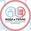 Отопление и водоснабжение   |  Теплый пол в  СПб