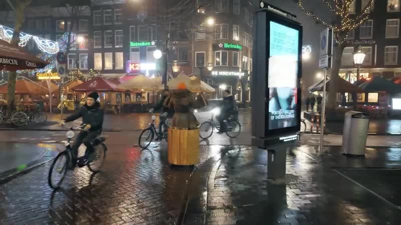 Баба Яга в Амстердаме