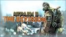 The Division / Возвращение блудного сына на ПК