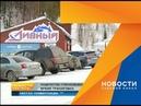 Подъемник горнолыжного комплекса в Дивногорске рассек подростку лицо