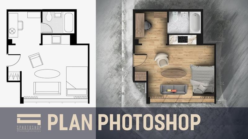 Рендер плана в Photoshop