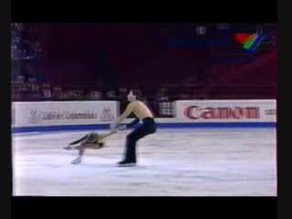 Елена Бережная и Антон Сихарулидзе 1998 Europeans -exh-Barcelona+encore_Elegie