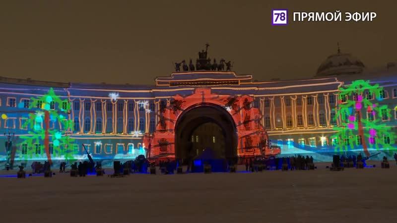 2019-01-27 Мультимедийный проект Салют над Ленинградом