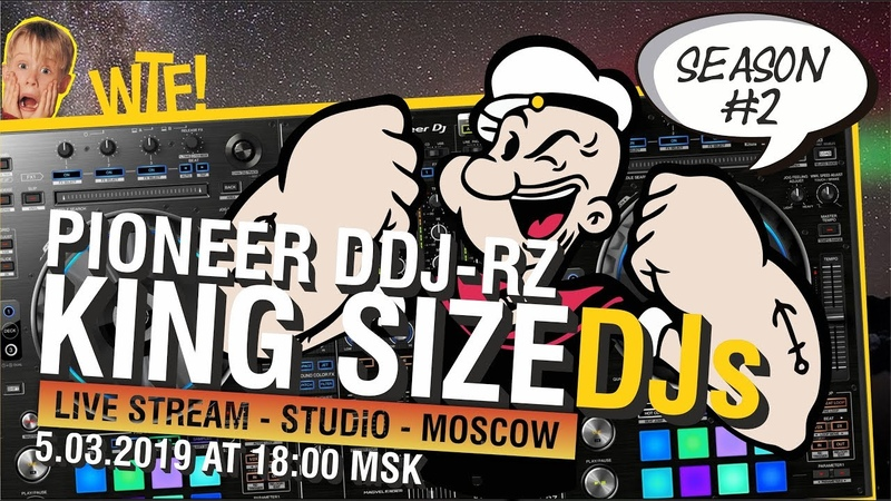 LIVE STREAM WITH DJ TAGA - PIONEER DDJ RZ REKORDBOX 5.4