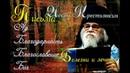 Дело беса – нас искушать на беззаконие - Письма архимандрита Иоанна (Крестьянкина)