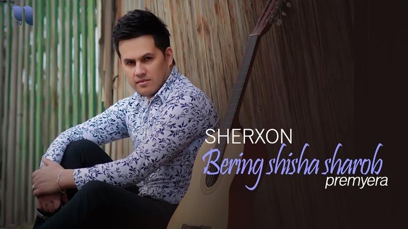 Sherxon Bering shisha sharob Шерхон Беринг шиша шароб music version