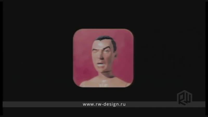 Стефан Загмайстер - Счастлив благодаря дизайну
