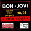 Bon Jovi concert Pre-party in Moscow