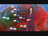 Погода сегодня, завтра, видео прогноз погоды на 22.12.2018 в России и мире