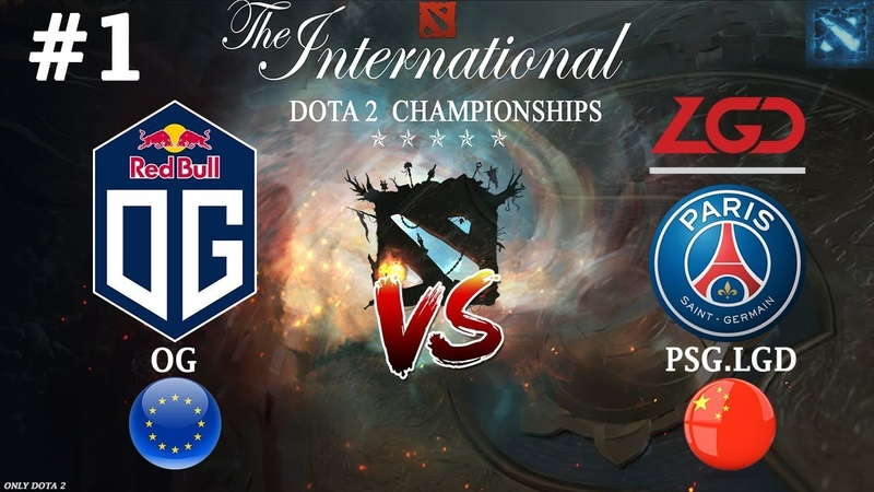 Битва ТОПов за СЛОТ в ФИНАЛЕ | OG vs PSG.LGD 1 (BO3) | The International 2018