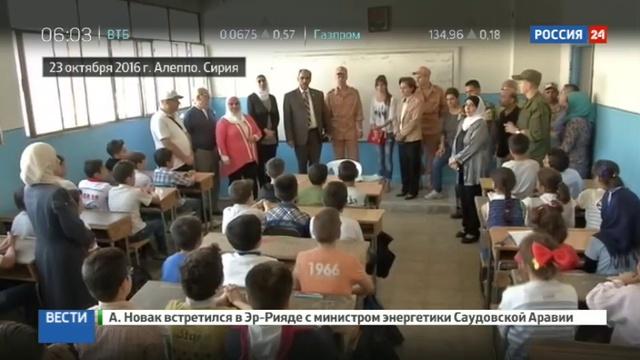 Новости на Россия 24 • В Сирии продолжаются обстрелы гражданских объектов