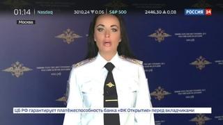 Новости на Россия 24 • Российская полиция задержала двоих кураторов групп смерти