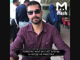 Турецкий альфонс обманул москвичку на 3 миллиона, обещав жениться