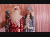 Обращение Деда Мороза и Снегурочки к родителям :)