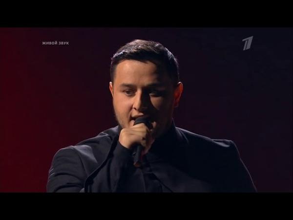 Амирхан Умаев - Я вернусь - Голос - Нокауты - 14.12.2018