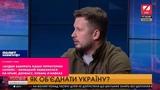 «Будем забирать наши территории силой» – Билецкий замахнулся на Крым, Донбасс, Кубань и Кавказ