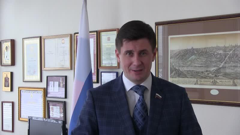 Депутат Госдумы ЛДПР Вадим Деньгин поздравляет наших сторонников с Новым годом