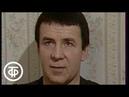 Фрагмент Встречи в Концертной студии Останкино с врачом-психотерапевтом А.Кашпировским (1989)