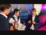 Смотрите, как юные таланты сыграли мировой хит на народных инструментах!
