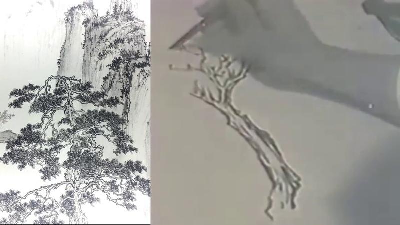 溥心畲示範他在山水畫中的石 樹 小屋 草亭 小撟 水 及 人物的畫法