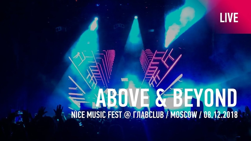 Above Beyond 2018 @ ГлавClub Moscow (live aftermovie)
