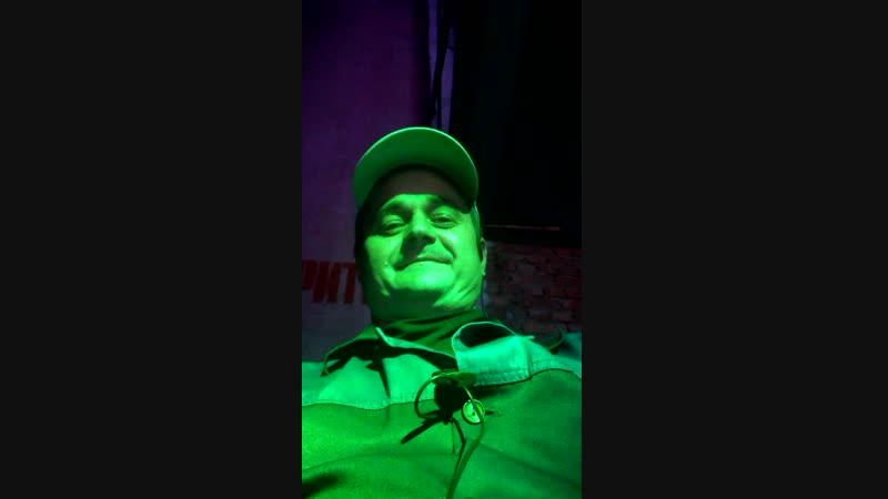 Мне бьет в глаза Зеленый КарусэЛ