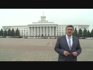 Аслангери Кумыков, финалист конкурса «Лидеры России», о конкурсе «Новая высота»