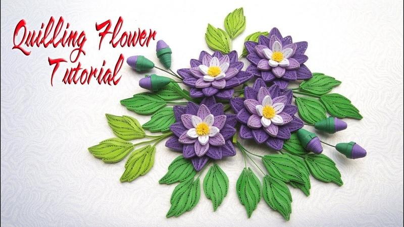 Quilling Flower V5 Tutorial | DIY Paper Flower Handmade Decoration