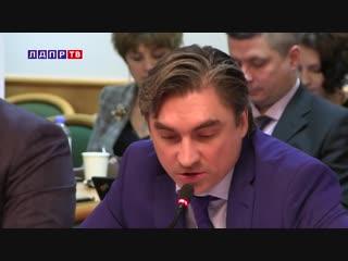 ЛДПР против законов об оскорблении власти и распространении фейковых новостей