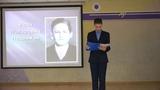 Афанасьев Дмитрий - Иван Макарович Недвижай, Герой Советского Союза