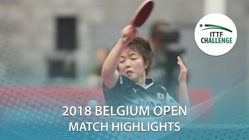 Saki Shibata vs Honoka Hashimoto | 2018 ITTF Belgium Open Highlights ( Final )