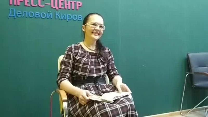Клуб Благость г Киров Live