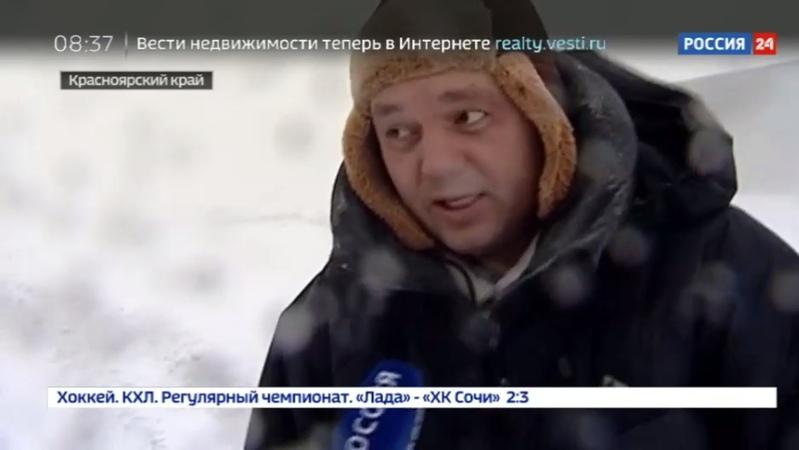 Новости на Россия 24 • В снежном плену: спасателям пришлось эвакуировать горняков под Норильском