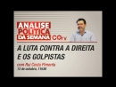 A luta contra a direita e os golpistas Análise Política da Semana 13 10 18