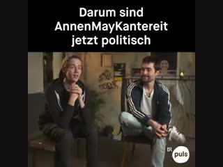 AnnenMayKantereit - PULS Musik (br.de) фрагмент